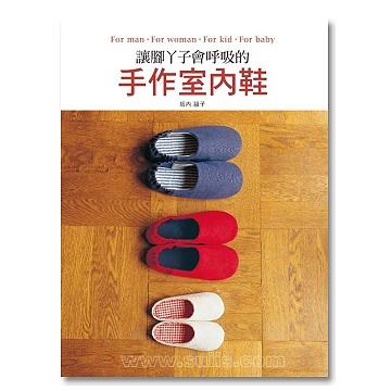 鞋子设计手稿素描图 运动鞋设计图手稿 帆布鞋设计手稿